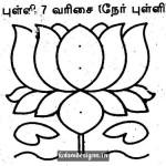 Lotus-Muggulu-Designs-640x525